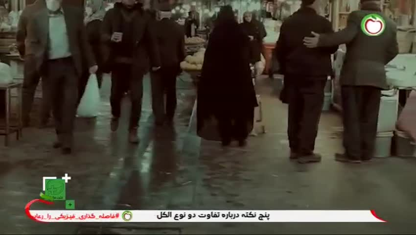 مثبت سلامت جدید / 10 خرداد