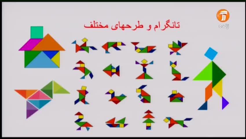 ریاضی دوم ابتدایی / 10 خرداد