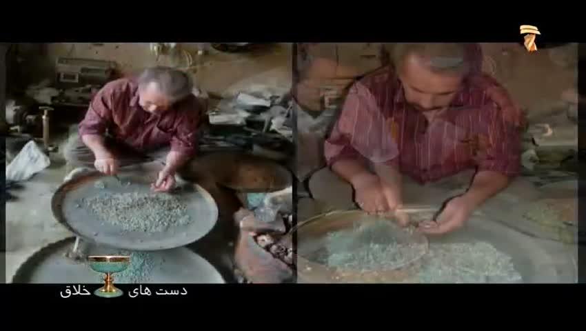 دست های خلاق / قسمت 5 / 10 تیر