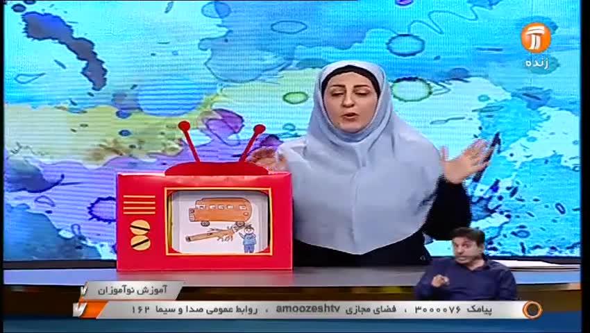 پیش دبستانی تاریخ 28 مهر 1400