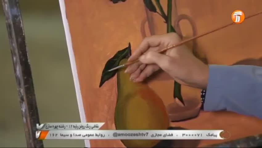 نقاشی رنگ روغن پایه 12 رشته چهره سازی تاریخ 28 مهر 1400